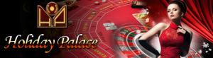 Gclub-holiday palace-223