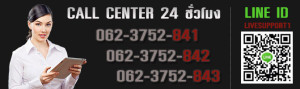 callcenter-tel-line-act