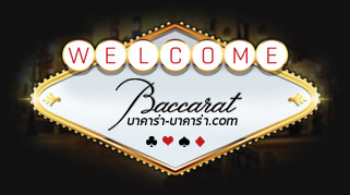 welcome_baccarat