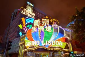 lisboa-casinos