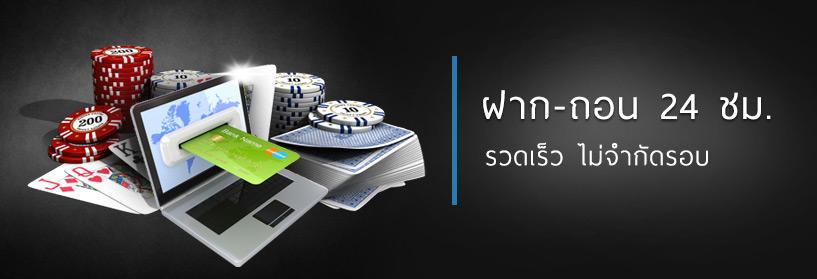 casino-banking