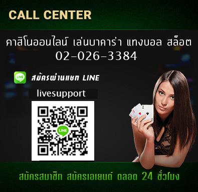 box_contact